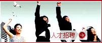 南京高考復讀學校